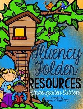 Fluency Folder Resources: KINDERGARTEN EDITION