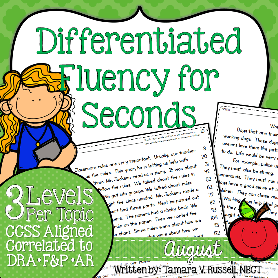 Second Grade Fluency: August